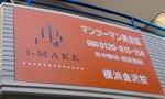Yokohama3.jpg